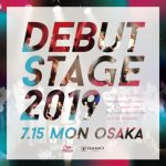 DEBUT STAGE